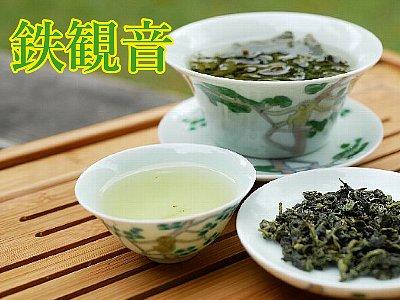 安渓鉄観音 2020年 春茶