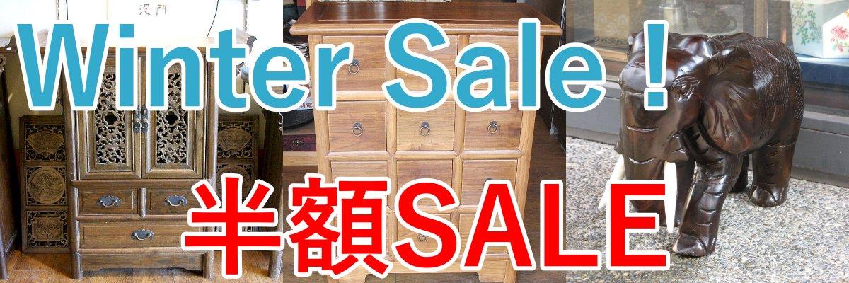 Winter Sale !